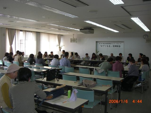 調査報告書 (公表版) - surugabank.co.jp