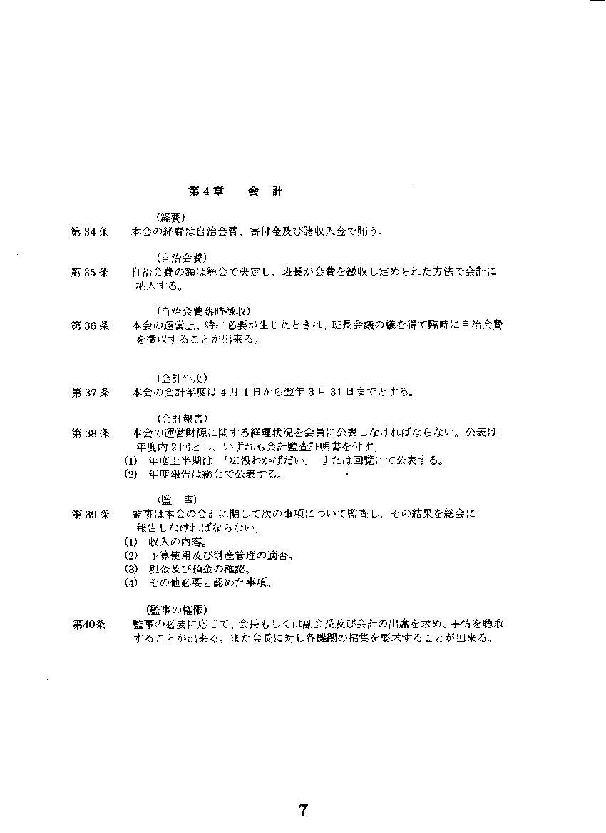 jpeg pdf 変換 adobe